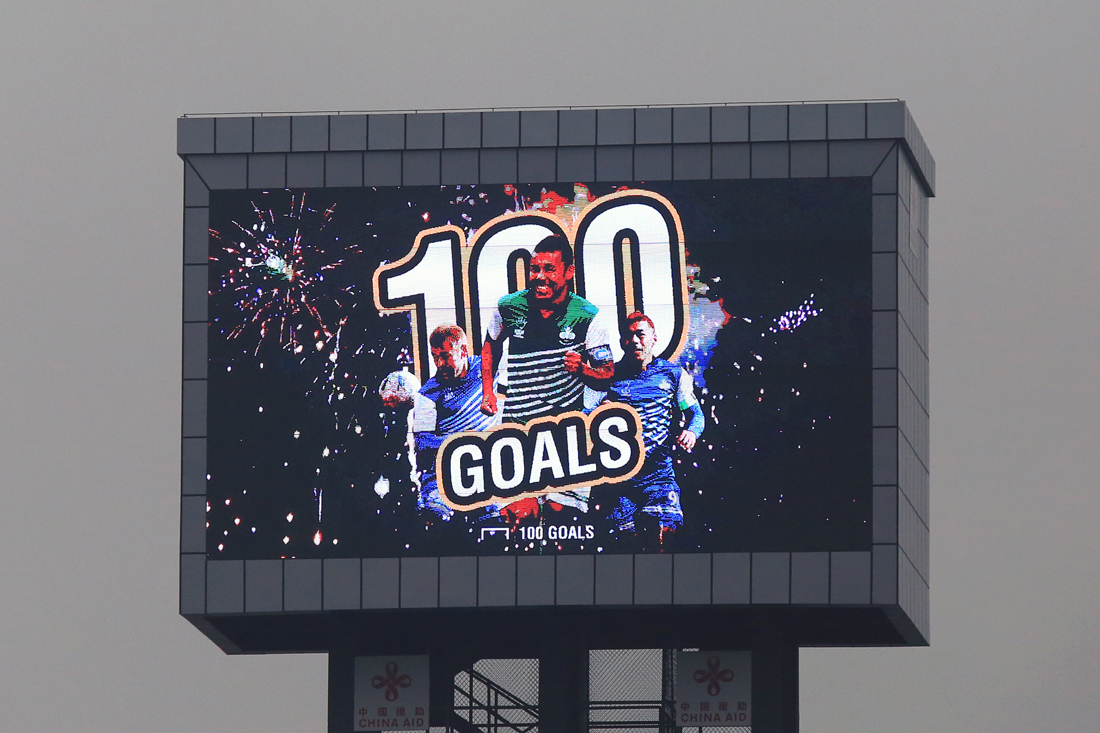 Hundred Goals of Sahukhala will be inspiration for young players