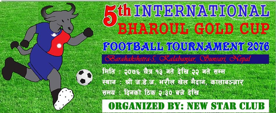 5th International Bharoul Gold Cup 2076