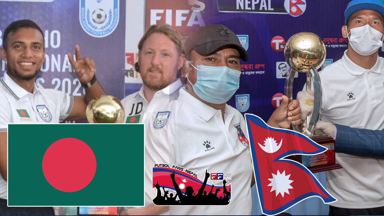 Both Bangladesh and Nepal claimed to win: Nepal vs Bangladesh